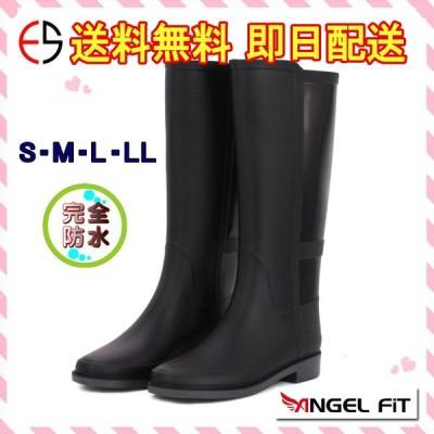 レディース レインブーツ ロング レインシューズ コンビデザイン ブラック ネイビー 雨靴 長靴 S/M/L/LL af_18012 基本送料無料