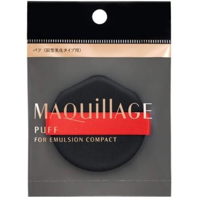 MAQUILLAGE(マキアージュ) パフ (固型乳化タイプ用) 1