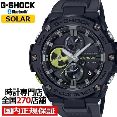 G-SHOCK ジーショック G-STEEL Gスチール ブラック ハイテクアクセント GST-B100B-1A3JF メンズ 腕時計 ソーラー メタル 国内正規品 カシオ