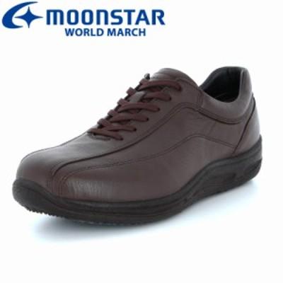 送料無料 ムーンスター ワールドマーチ メンズ カジュアルウォーキングシューズ 靴 WM3121WSR ダークブラウン 防滑 本革 国産 スペラン