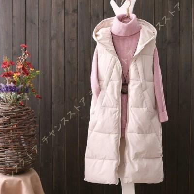 中綿ベスト レディース ダウンベスト ロング アウター フード付き 防寒 防風 軽量ダウンジャケット スリム 黒 かわいい 秋冬 ゆったり ダウンジャケット