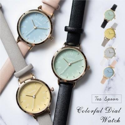 腕時計 レディース バイカラー カラフル かわいい おしゃれ シンプル 見やすい 1年間のメーカー保証付 メール便送料無料