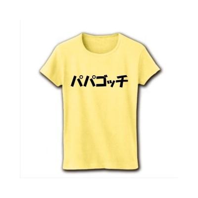 パパゴッチ リブクルーネックTシャツ(ライトイエロー)