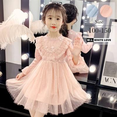 子供ドレス 長袖 子供服 カラードレス  ワンピース フワラーガール 子どもドレス 可愛い 衣装 女の子 キッズ 発表会 結婚式