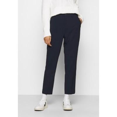 アンナフィールド レディース カジュアルパンツ ボトムス BASIC BUSSINESS PANTS  - Trousers - dark blue dark blue