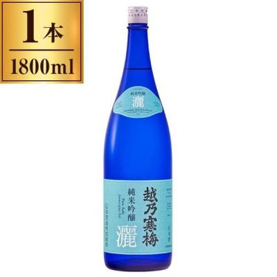 石本酒造 越乃寒梅 純米吟譲 灑 1.8L