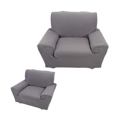 ソファーカバー 1人掛け 肘付き ストレッチ カバー洗濯可能 フィット式 伸縮性付き 手触りよい ソファー保護