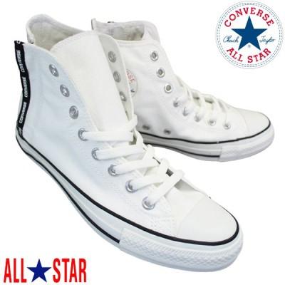 コンバース オールスター ロゴフラップジップ HI ホワイト ALL STAR メンズ レディース ハイカットスニーカー カジュアルシューズ