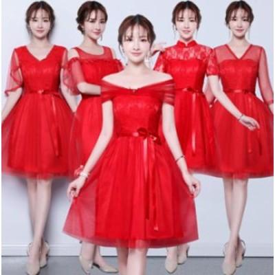 5色選 パーティードレス ワンピース 結婚式 ブライズメイド ドレス Aライン ベアトップ ミニ ワンピース 安い 花嫁