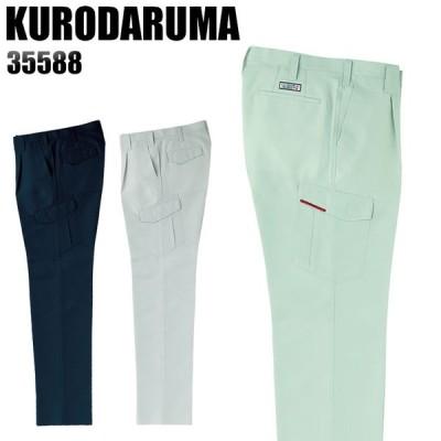 作業服 春夏用 作業着 作業ズボン ツータック カーゴパンツ クロダルマKURODARUMA35588