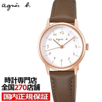 agnes b. アニエスベー marcello マルチェロ ペアモデル 日本製 FBSK940 レディース 腕時計 クオーツ 革ベルト グレージュ 国内正規品