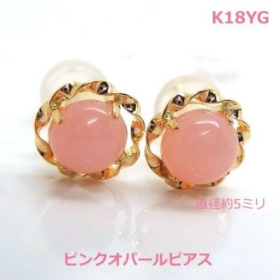 K18YG 天然ピンクオパールカボションピアス■HAC0193-1