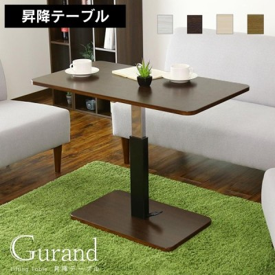 昇降テーブル 大理石風 ダイニングテーブル 無段階 ガス圧 ペダル昇降式 幅90 奥行50 高さ47.5〜70.5 ダイニング テーブル グラン 北欧 プレゼント
