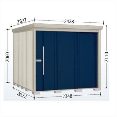 物置 屋外 おしゃれ タクボ物置 ND/ストックマン ND-2326 一般型 標準屋根 『追加金額で工事可能』 ディープブルー