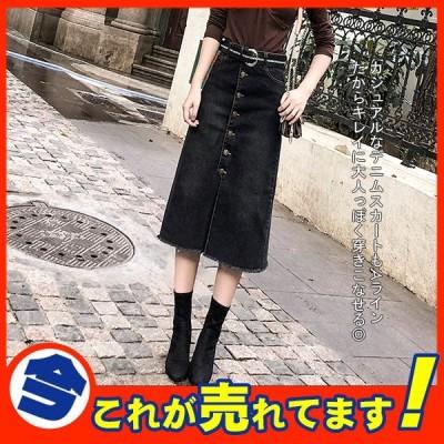 スカート デニムスカート ロング丈 赤字覚悟 マキシ ビンテージデニム ロングスカート レディース スリット 大きいサイズ ゆったり 上品