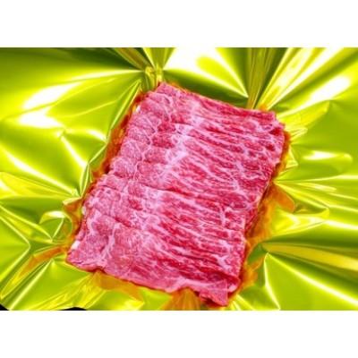 【2-55】松阪牛すき焼き(赤身) 500g