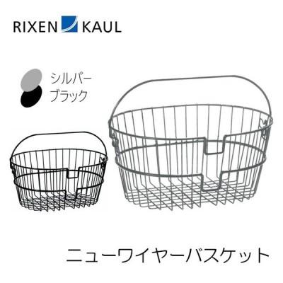 RIXEN & KAUL リクセン&カウル ニューワイヤーバスケット 容量6L W41xH19xD30cm ブラック シルバー KF805W