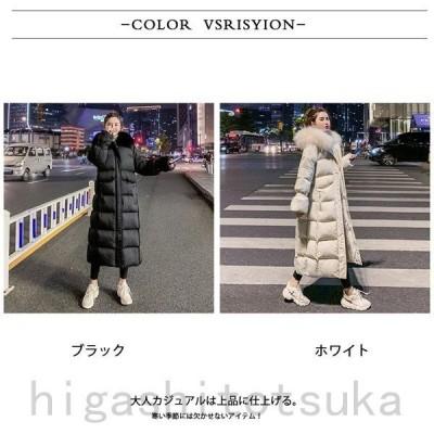 値下げ ダウンコート コート ロング 中綿 ファーコート ブルゾン レディース フード付き アウター 冬服 ゆったり 暖かい 防寒 大きいサイズ