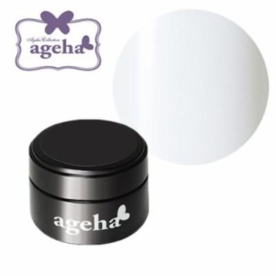 ジェルネイル カラージェル ageha(アゲハ) コスメカラー 300 マットホワイトA 2.7g