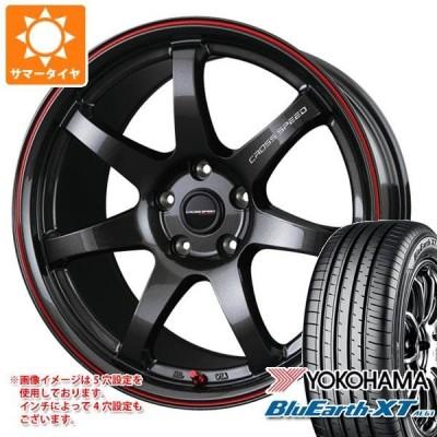 サマータイヤ 215/60R17 96H ヨコハマ ブルーアースXT AE61 クロススピード ハイパーエディション CR7 7.0-17
