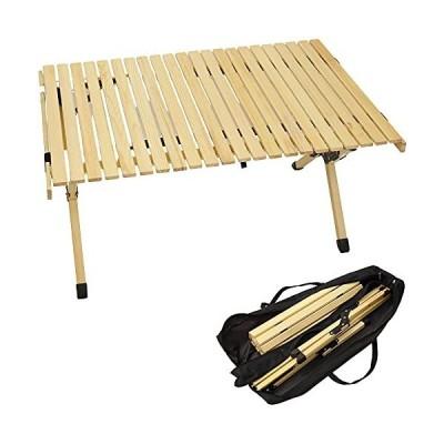 iimono117 ウッド ロールトップテーブル 天然木 収納バッグ付 高さ2段階調節 ハイテーブル ローテーブル 折り畳み
