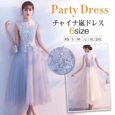ウェディングドレス パーティー ロングドレス チャイナ風 大人 ピアノ 演奏会 結婚式 パーティードレス 二次会ドレス ドレス お呼ばれ