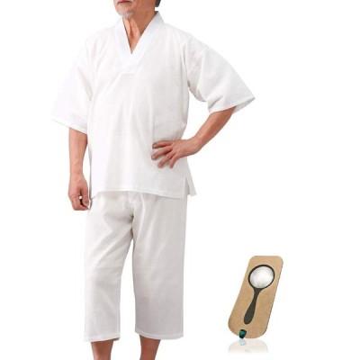 作務衣 肌着 メンズ 上下セット サラサラで涼しい 楊柳生地タイプ 日本製 33126 31149
