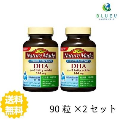 大塚製薬 NATURE MADE ネイチャーメイド DHA 30日分(90粒) ×2セット