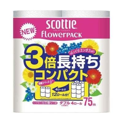 3倍長持ち! 4ロールで12ロール分 ほのかな花の香りつき スコッティ フラワーパック 3倍巻き4ロール(ダブル)
