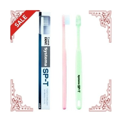 ライオン システマ SP-T 歯ブラシ (12本)