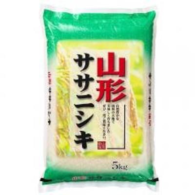 送料無料 米 お米 山形県産 ササニシキ 精米 5kg(5kg×1袋) 令和元年産  rys0501