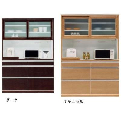食器棚 140cm幅 引き戸 完成品 レンジボード 和風 国産 開梱設置 入荷は文章中記載