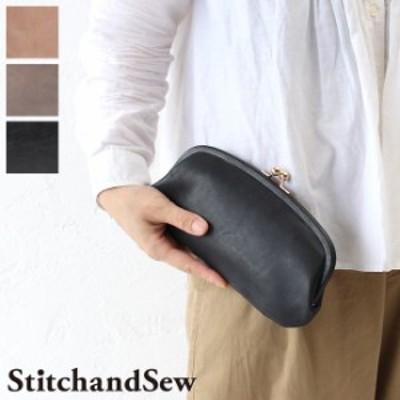 ポイント10倍 ステッチアンドソー がま口 財布 カウレザー ロウ引き StitchandSew Wallet clw103 スティッチアンドソー ヌメ革