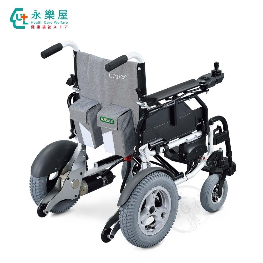 NOVA光星 電動輪椅 輔具 CANEO Q