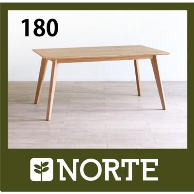 北欧家具 ダイニングテーブル 無垢材 どんなカラーもマッチするナチュラルで心地いいテーブル NRT-180T-AM205/500809