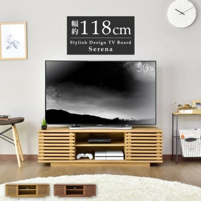 テレビ台 おしゃれ tv ローボード 120cm セレーナ 棚 収納 格子 木目調 ナチュラル ブラウン ロータイプ 扉付き 和 和室 洋室 薄型