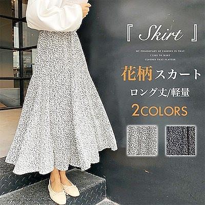 韓国のファッション新作 ★花柄/プリントスカート Aラインスカートの中でロングスカート ヴィンテージ