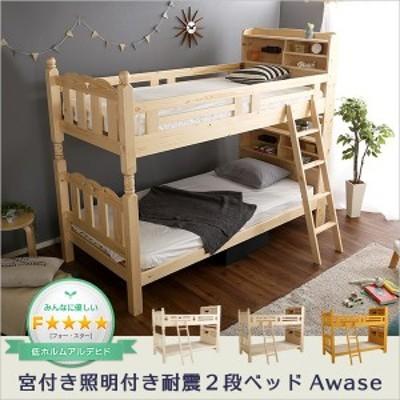2段ベッド ロータイプ ハイタイプ 子供 おしゃれ 木製 安い コンパクトサイズ 分割 2段ベット 二段ベッド 子供部屋 コンパクト シングル