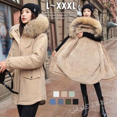 チェスターコート マウンテンパーカー ジャケット コート ダウンコート レディース フード付 おしゃれ 大きいサイズ 裏起毛 モッズコート 暖かい 冬