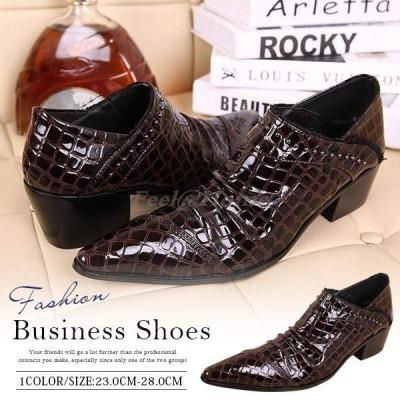 ドレスシューズ メンズ ビジネス靴 ホストシューズ 革靴 夜店 ローカット ポインテッドシューズ ホスト靴 お兄系 紳士靴 格好いい