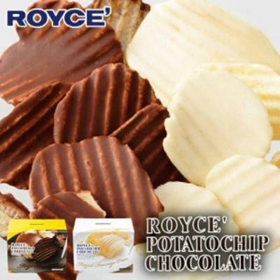 ロイズ ポテトチップチョコレート オリジナル×2箱 フロマージュ×2箱 計4箱 詰め合わせセット ROYCE 北海道 人気 お菓子 スイーツ コー