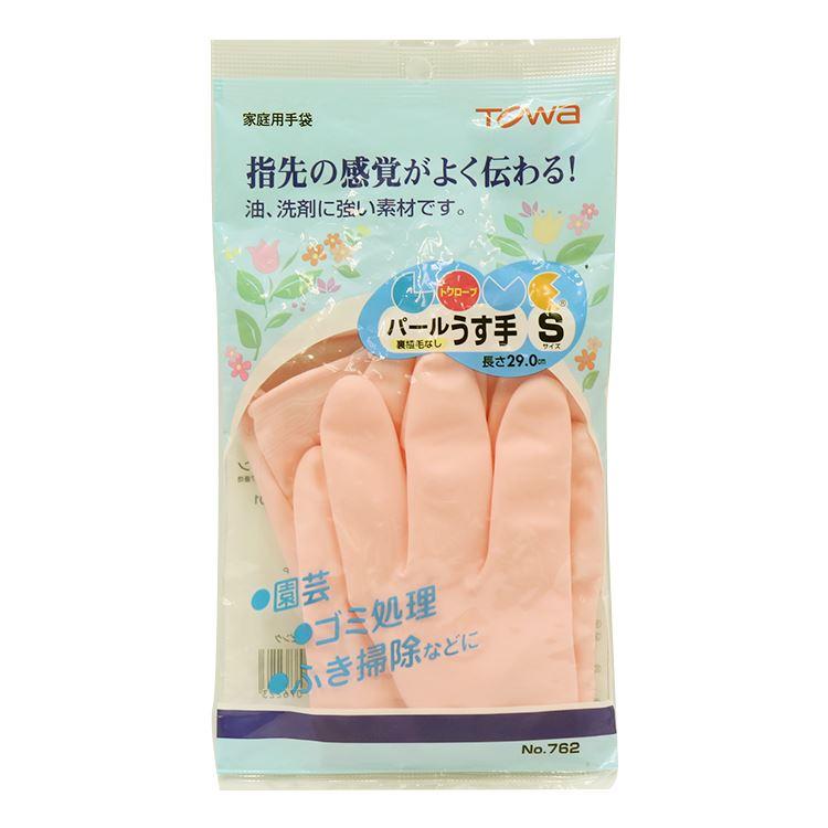 洗滌手套粉紅色-S