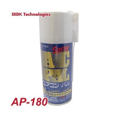 BBK エアコンパル AP-180