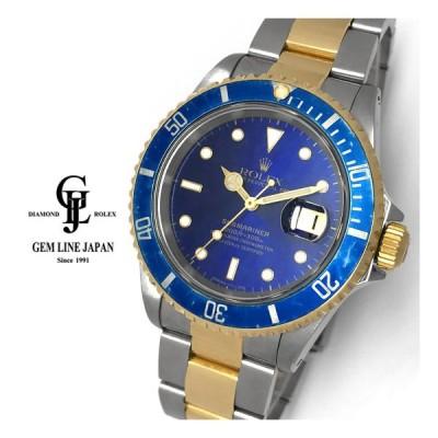 仕上済 ロレックス サブマリーナ 16613 S番 青サブ オールトリチウム YG/SS メンズ 自動巻 腕時計