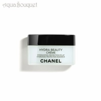 シャネル イドゥラ ビューティ クリーム 50ml CHANE HYDRA BEAUTY CREM EHYDRATATION PROTECTION ECLAT