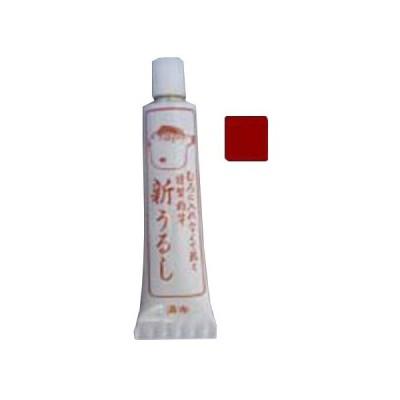 ふぐ印 新うるし 濃赤 10g│木彫り用品 漆(うるし)・金継ぎ 東急ハンズ