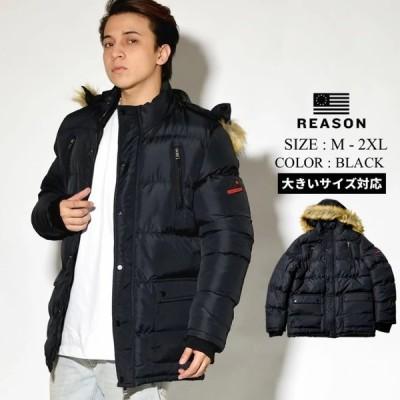 REASON リーズン N-3Bフライトジャケット メンズ N3B 中綿 ファーフード付き アウター コート マンチェスターパーカ MDO-107 ストリート系 ブランド
