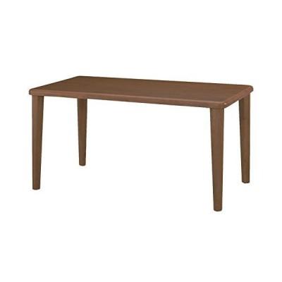 CCM3 ダイニングテーブル 140 X 80 ブラウン 4本脚仕様 ラバーウッド DBN-Z
