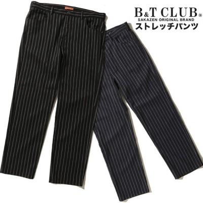 ロングパンツ 大きいサイズ メンズ ストレッチ ストライプ ジップフライ 縞柄 ブラック/ネイビー 3L 4L 5L B&T CLUB