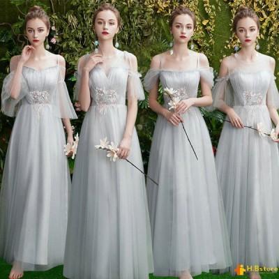 花嫁ブライドメイドドレス ウエディングドレス 結婚式ドレス 花嫁の介添え人ドレス プリンセスドレス エンイブニングドレス 二次宴会 二次会 司会者 成人式